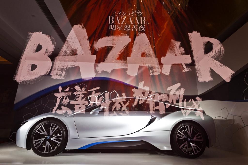 03.插电式混合动力 跑车BMW i8以未来科技引领社会的可持续性发展.jpg