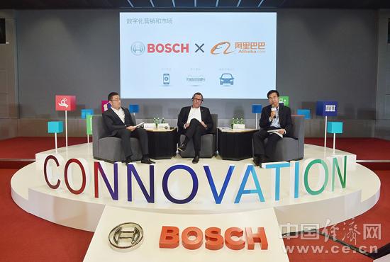 在华销售915亿元 博世创新科技构筑未来互联生活