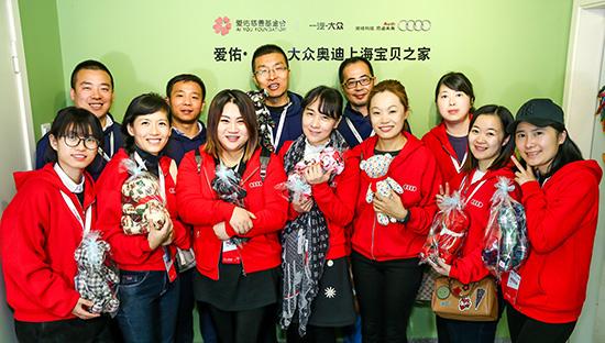 9、来自各地的媒体和奥迪车主志愿者们共同为宝贝之家的孩子们送上节日的祝福.jpg