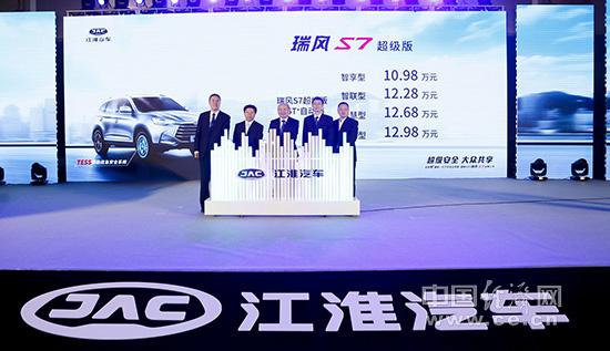 瑞风S7售价.jpg