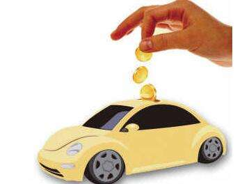 汽车金融.jpg