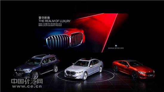 06.BMW大型豪华车阵容.jpg