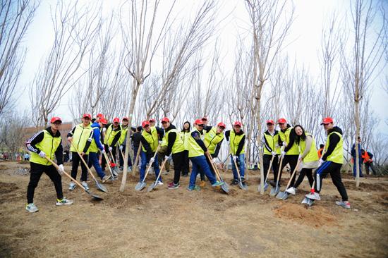 """2-中国一汽""""红旗青年林""""植树活动在中国一汽总部举行.jpg"""
