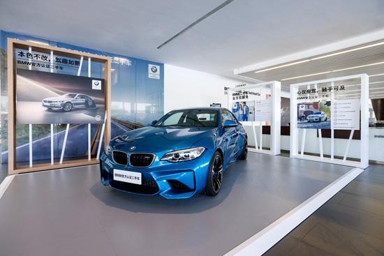 01.BMW官方认证二手车展示.jpg
