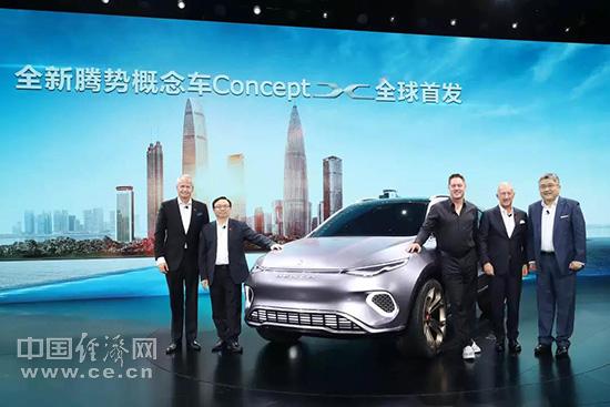 全新腾势概念车Concept X