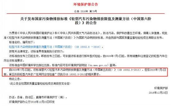 http://www.gyw007.com/nanhaijiaoyu/417761.html