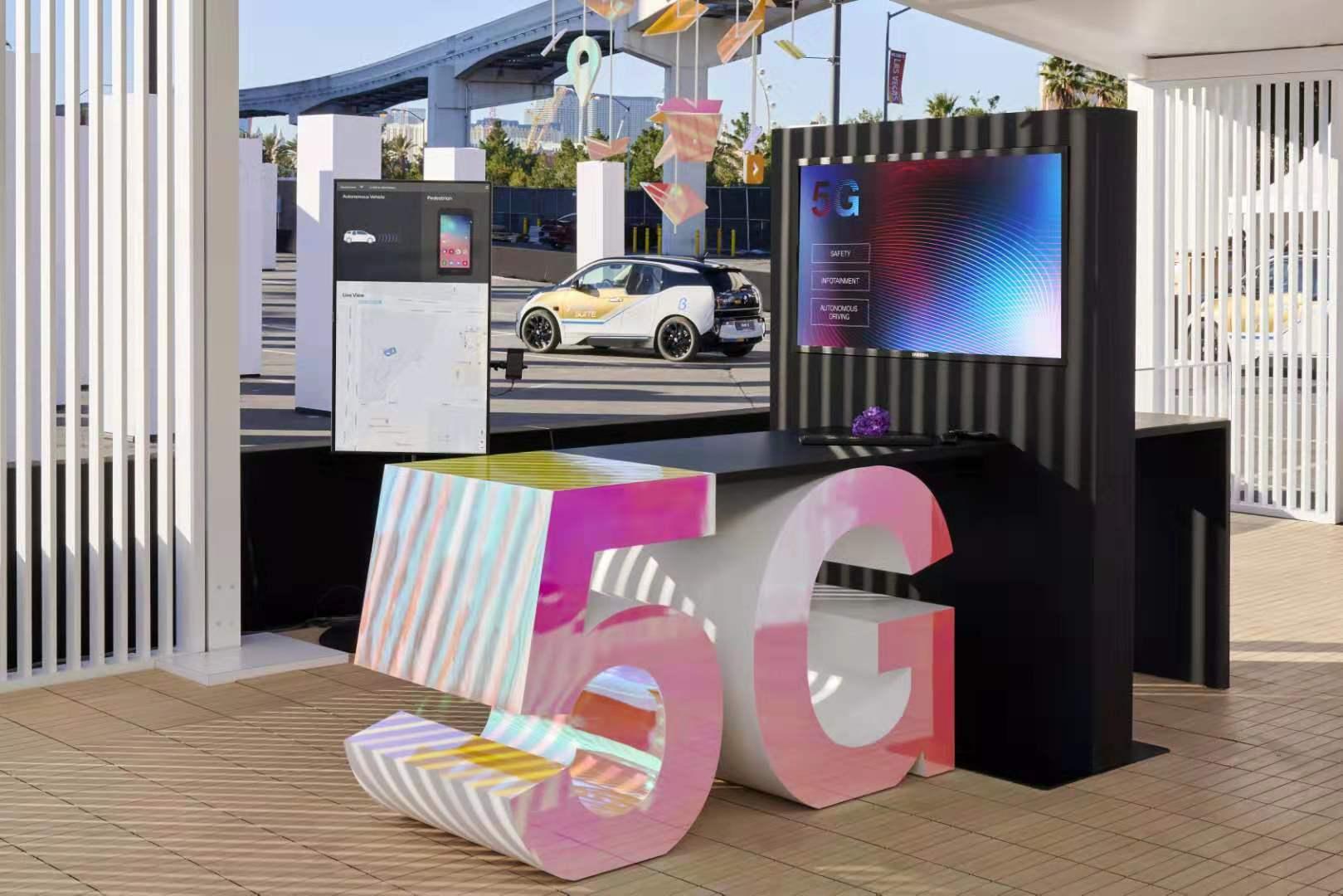 与HARMAN Samsung合作研发5G技术 宝马致力未来出行新一代通信技术高档汽车制造商