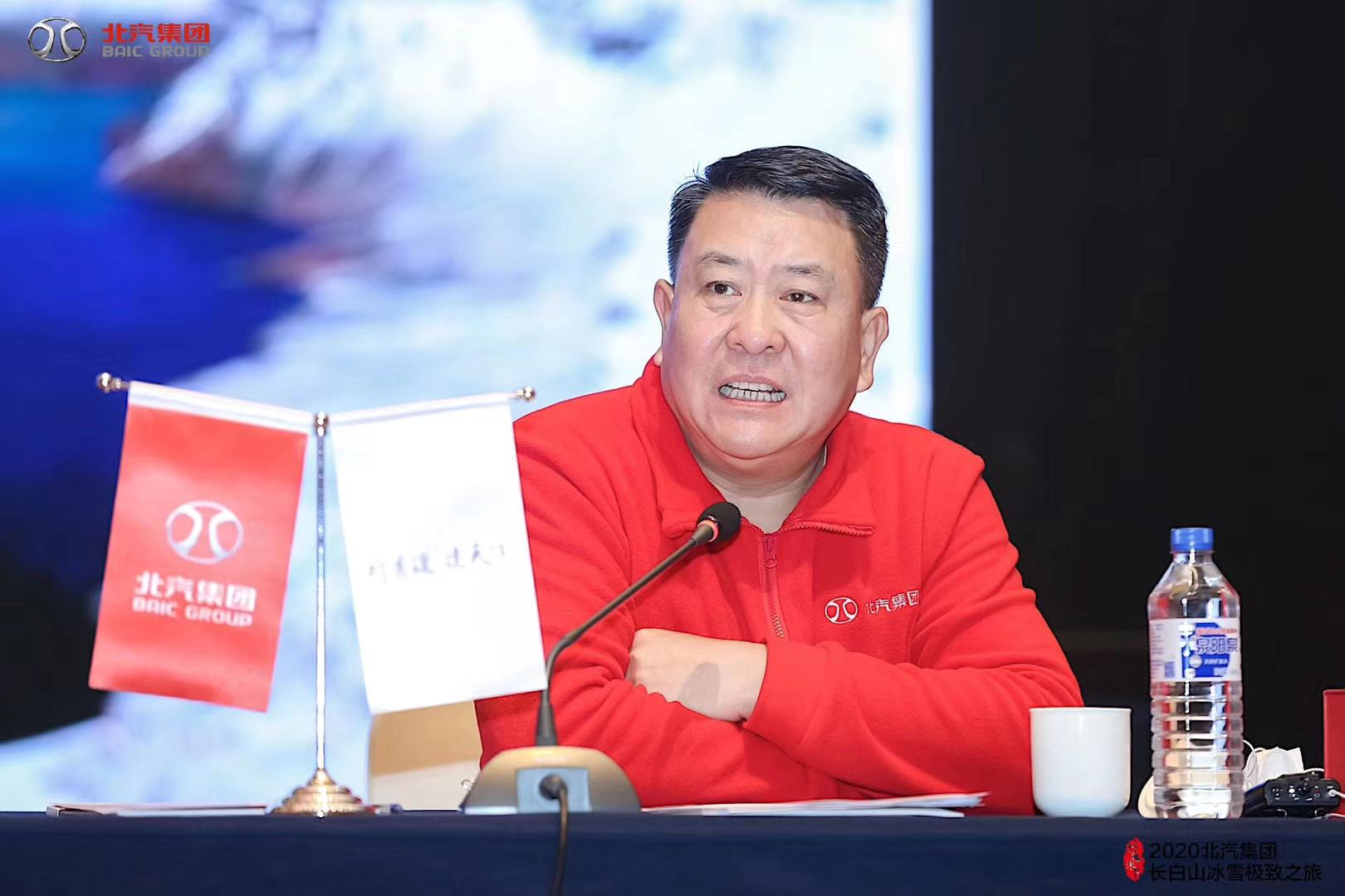 """5年超200亿研发投入持续推进""""大北京""""品牌建设,北汽集团全方位支撑自主崛起"""
