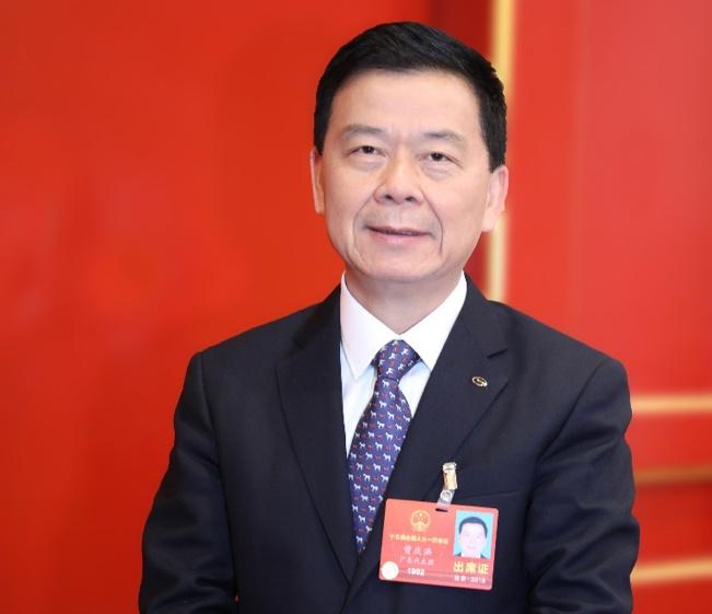 曾庆洪:抗疫减负促消费 聚焦大湾区新能源车产业群