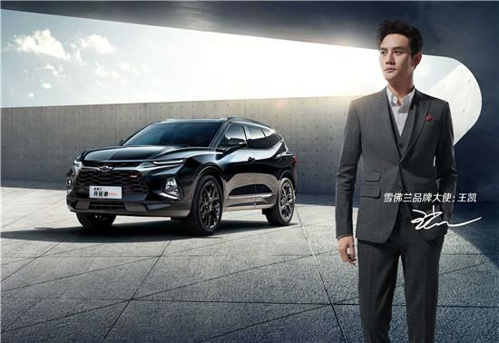 上汽通用汽车雪佛兰品牌正式宣布人气实力派演员王凯成为雪佛兰品牌大使.jpg
