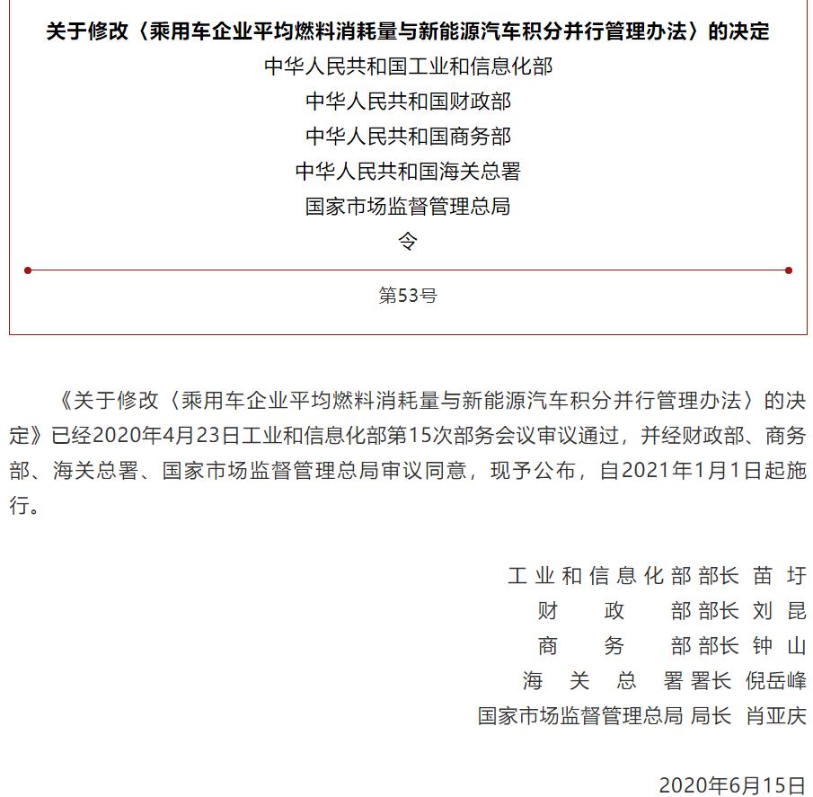 QQ浏览器截图20200622121717.png