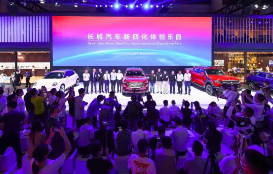 【新闻通稿】焕新定义未来 长城汽车携新平台、新产品闪耀2020成都车展413.png