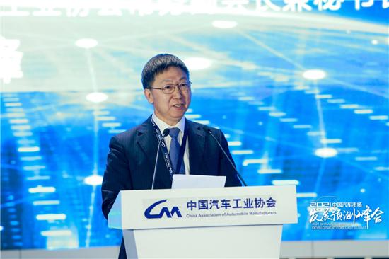 中汽协:明年汽车销量2630万辆 未来五年稳
