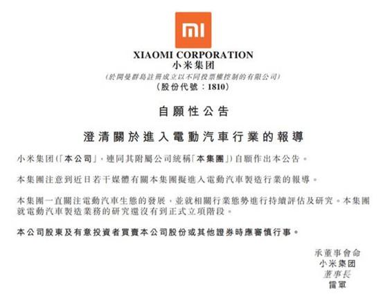 http://www.weixinrensheng.com/kejika/2586141.html
