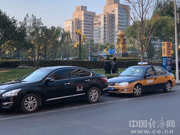 XW1811250出租车佟胜良交通出行.jpg