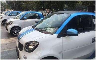 共享汽车.jpg