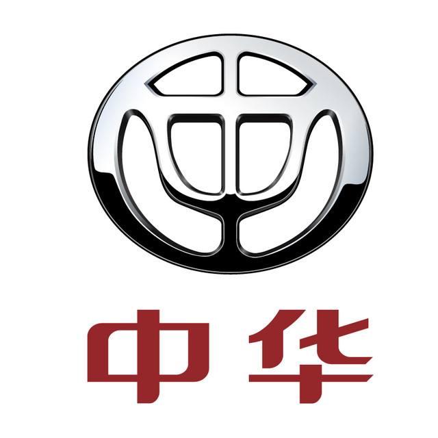 中华汽车.jpg