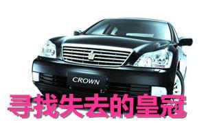 U1476P33DT20051122172050_副本.jpg