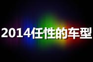 0910313460-8_副本.png