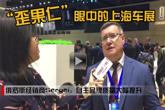 歪果仁眼中的上海车展封面.jpg