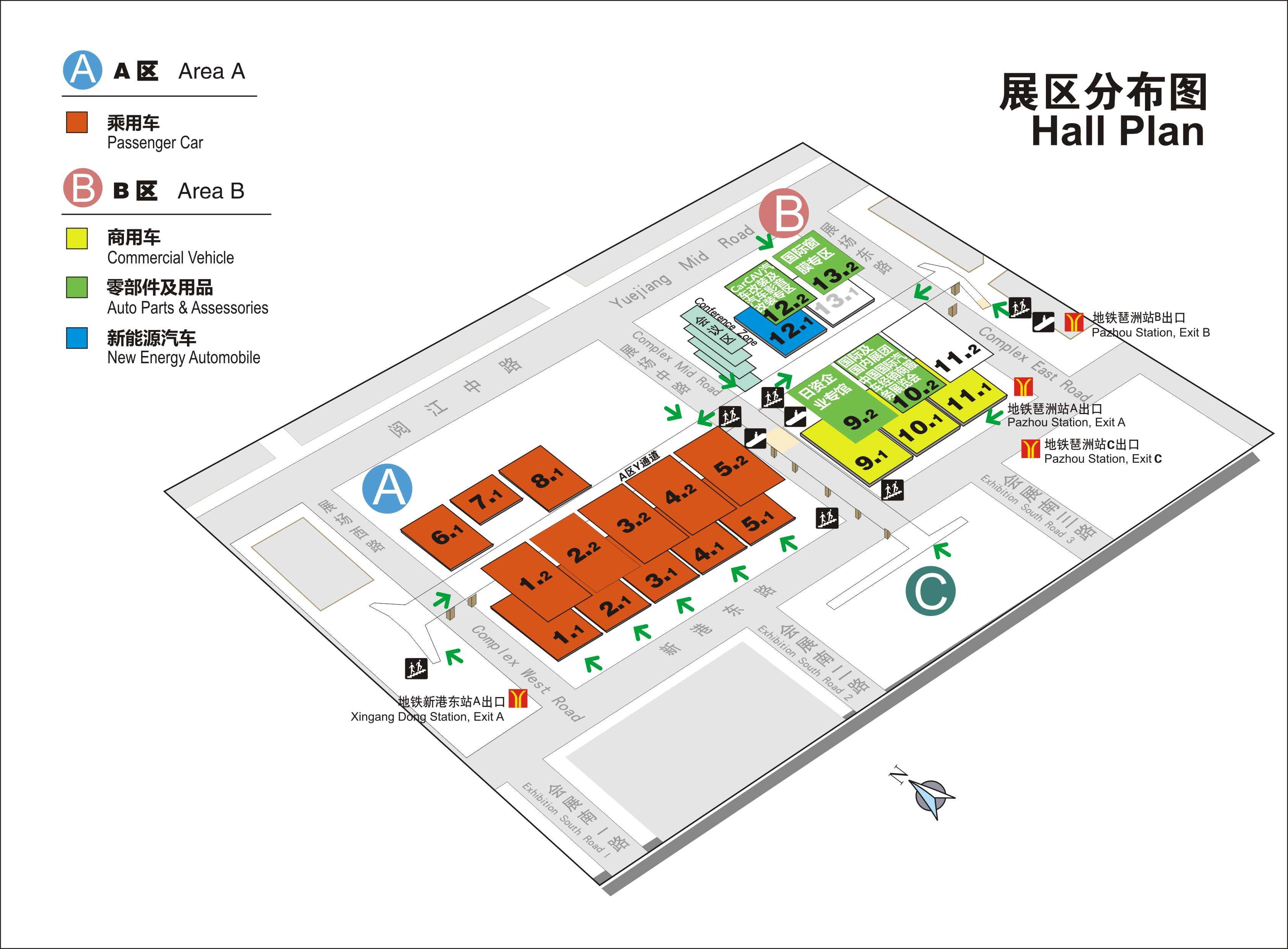武汉车展起亚车模_2014广州车展_中国经济网
