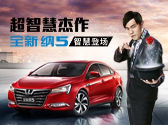中国经济网335x250.jpg