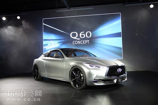 英菲尼迪q60概念车 激情与力量的结合高清图片