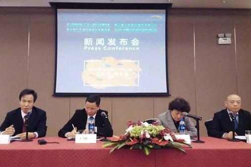 广州经济结构图