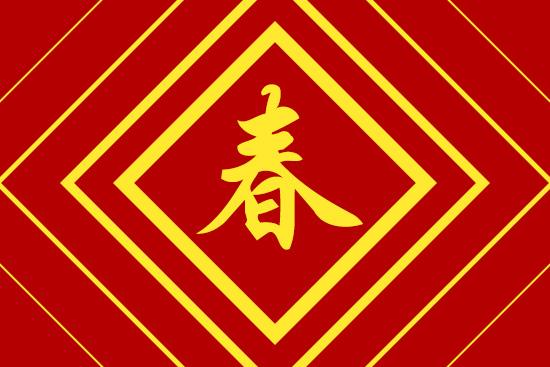 新春采风.jpg