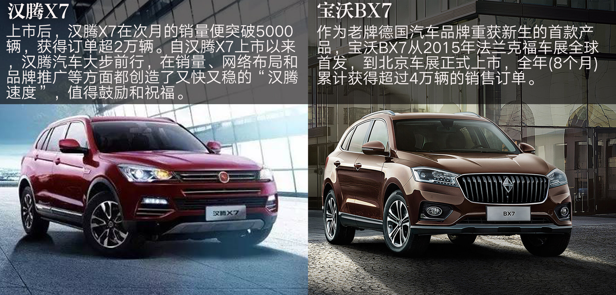 杰出车型(SUV).jpg