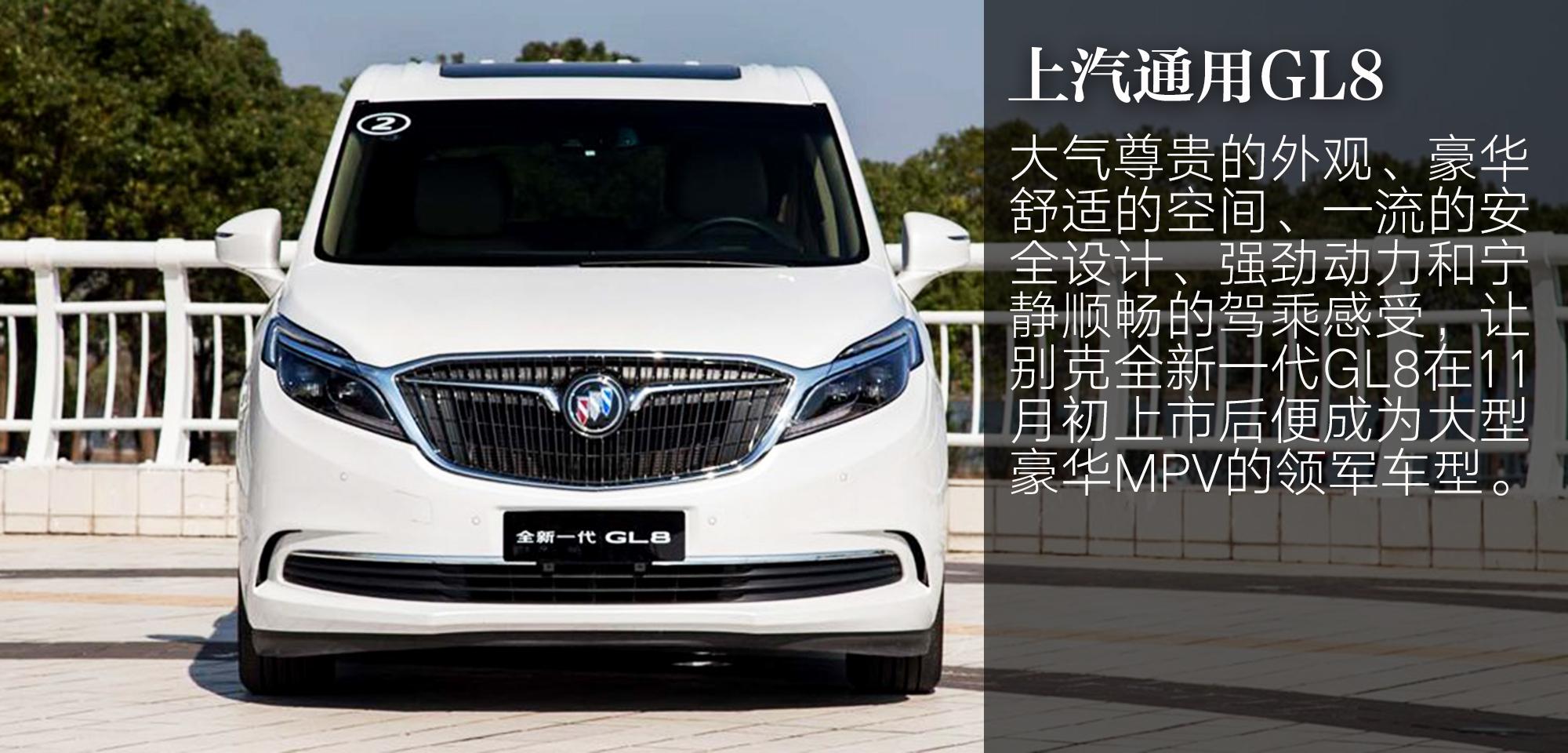 杰出车型(MPV).jpg