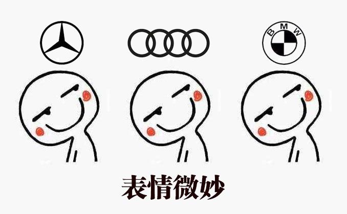 表情包.jpg