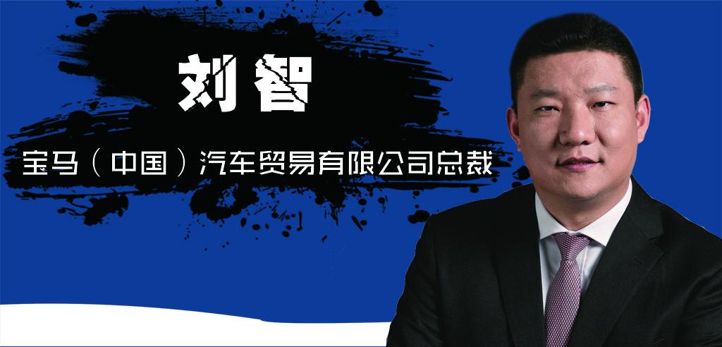刘智 (1).jpg