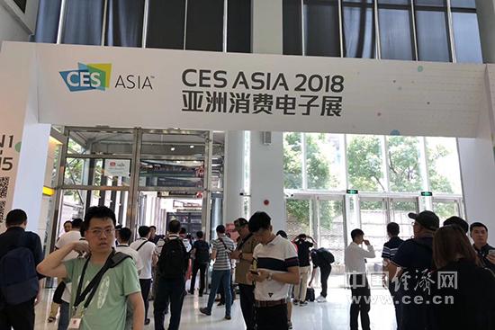 亚洲CES展.jpg