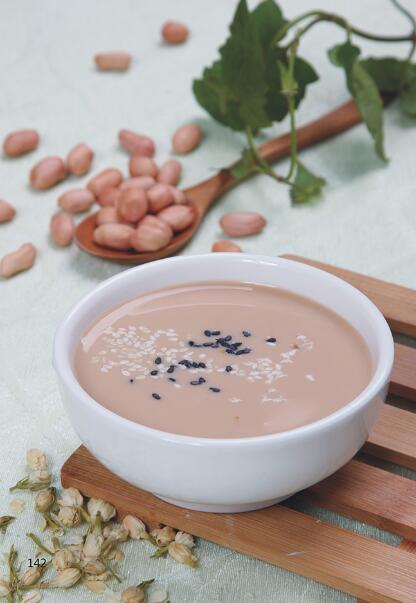 中医古方茶:清热祛湿解毒茶制作方法