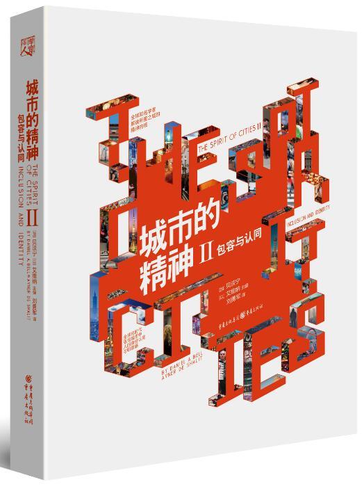"""上海人心智地图上的""""上海"""""""