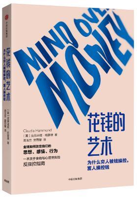 中国出书协会引荐念书《奇观男孩》[美]R.J.帕拉西奥 著