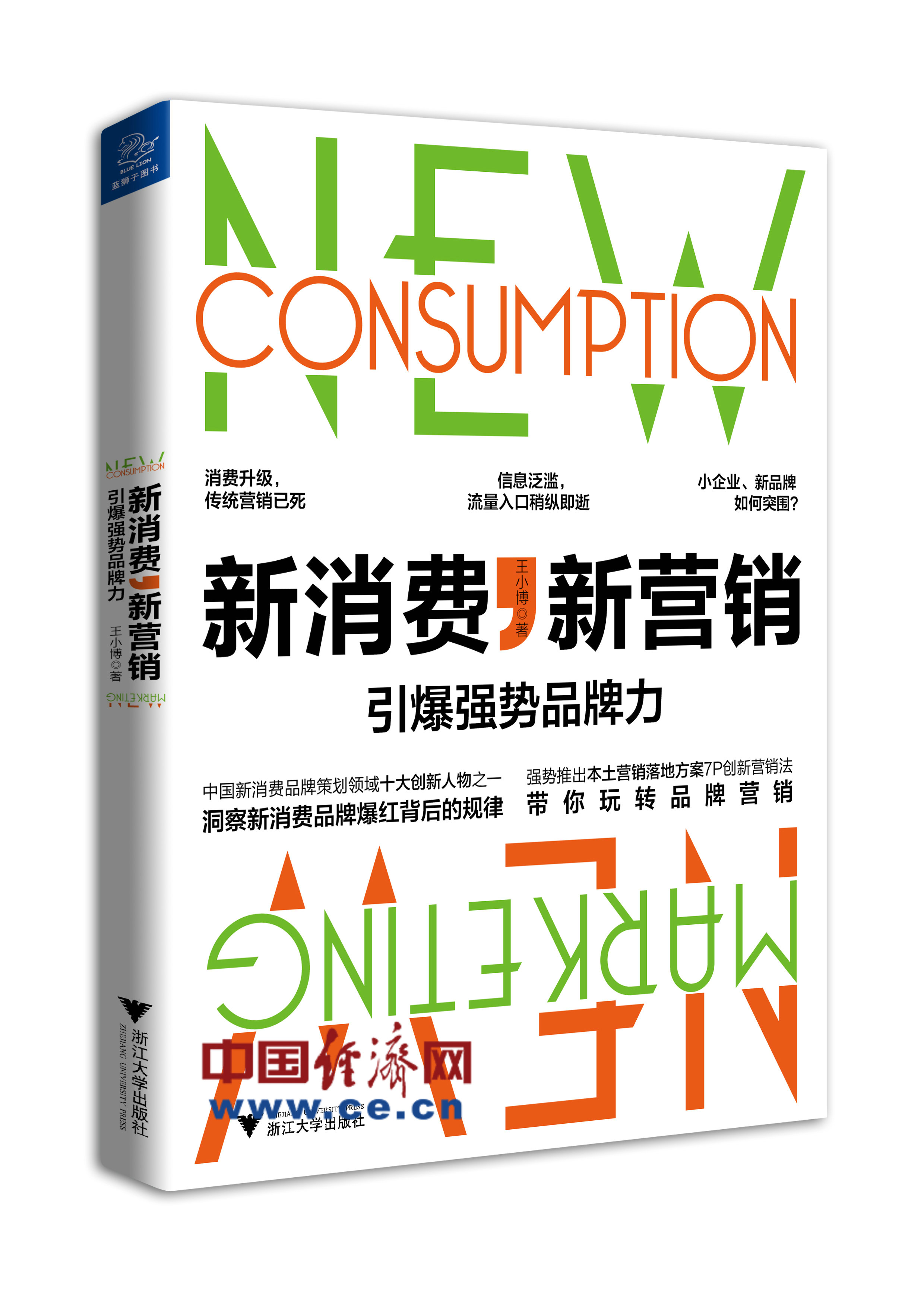 http://www.ybyzsbc.com/jiankang/1011367.html