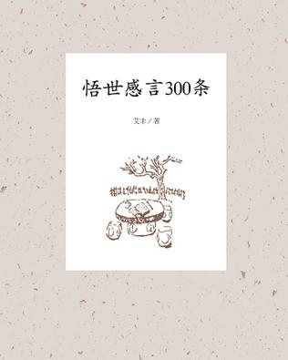 667781834 - 副本.jpg