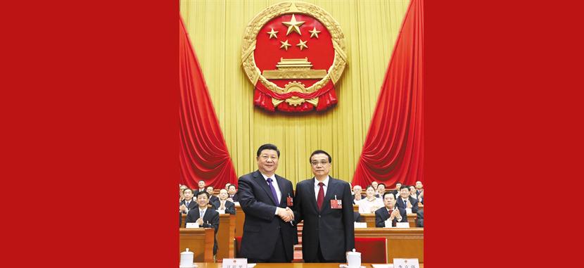 全国人大根据国家主席习近平的提名 决定李克强为国务院总理