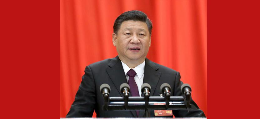 十三届全国人大一次会议在京闭幕 国家主席习近平发表重要讲话