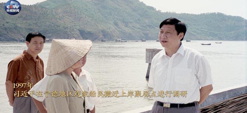 微视频:总书记牵?#19994;?#36830;家船民是怎样的群体?