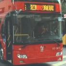 广州新型智能巴士