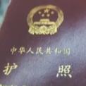 泰国电子落地签证