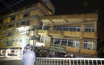 日本凌晨再次發生7.3級地震現場