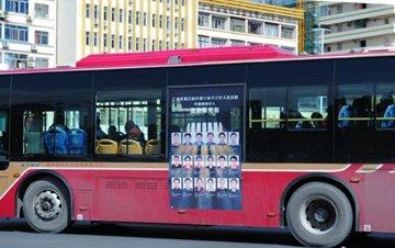 南宁公交车