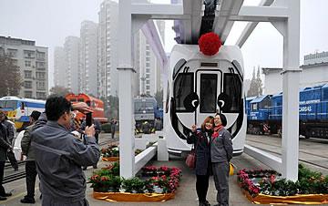 中国首列商品化新能源空铁竣工下线
