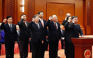 全国人大常委会举行宪法宣誓仪式