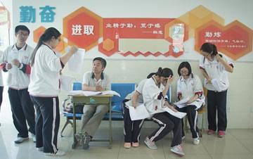 高考倒计时15天 北京最牛高中这样备考