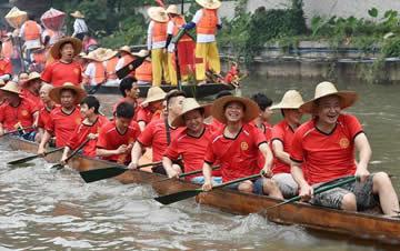 广州:游龙行舟迎端午
